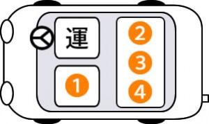 1412021630_1