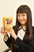 昨年12月に『くたばれパヨク』を刊行した千葉麗子