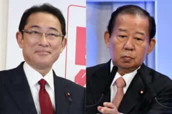 岸田文雄政調会長、二階俊博幹事長