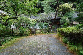 湯けむり香る近衛の隠れ家(箱根湯本にある萬翠楼福住)
