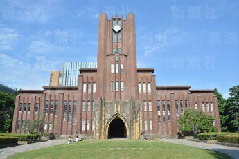 東京大学安田講堂(幅714px)
