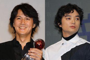 (左)福山雅治、(右)染谷将太