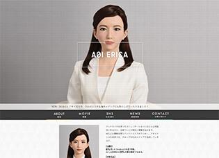 日本テレビにアナウンサーとして入社(アオイエリカ公式サイトより)