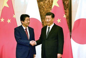 「米中貿易戦争」の中国「3つの罠」と「日本の対応」