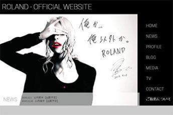 ROLANDオフィシャルサイト