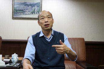 台湾「蔡英文」が最も恐れる男「国民党の反日的言動は支持しない!」