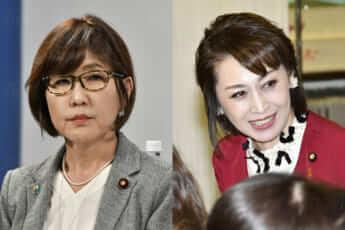 稲田朋美、三原じゅん子