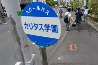 川崎通り魔