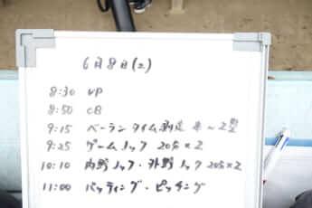 春日少年野球クラブ4