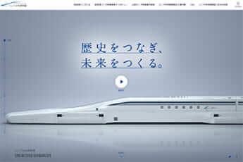 JR東海 リニア中央新幹線の公式サイトより