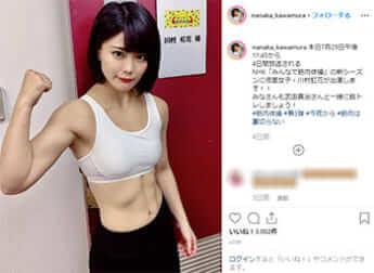 川村虹花Instagramより