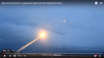 放射線量も上昇「ロシア爆発事故」を引き起こした「秘密兵器」実験