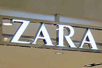 ZARA(WiNG/Wikimedia Commons)
