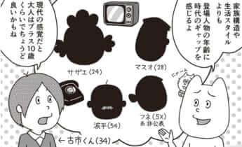 イラスト・k.nakamura
