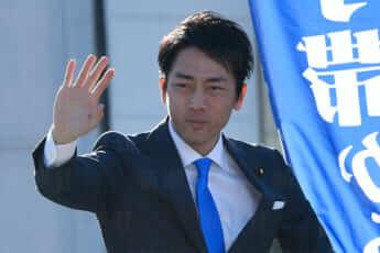 大臣 キス 橋本