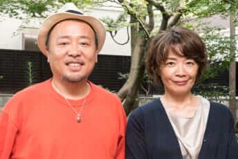 マキタスポーツさんとヤマザキマリさん