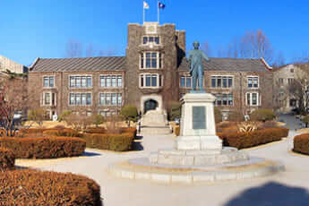 延世大学校(Allen R Francis/Wikimedia Commons)