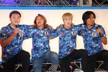 サッカー日本代表、新ユニフォーム