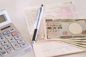 銀行口座イメージ