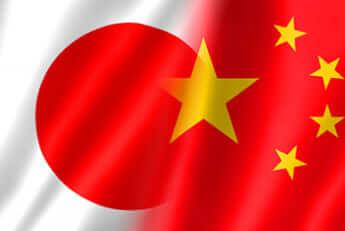 日本・中国国旗