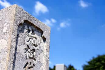 「結婚して墓の近くに戻ってこい」親への罪悪感に悩まされ続けた33歳一人っ子男性の半生