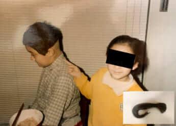 清水章吾・虐待の証拠写真