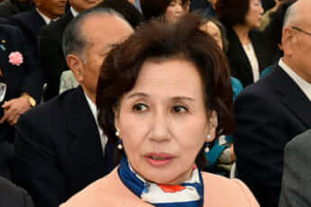 田中真紀子