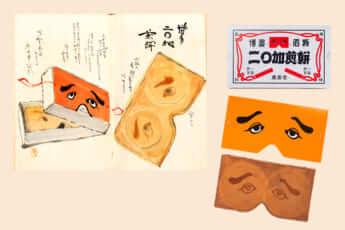 「博多名物 二〇加煎餅」(福岡市・東雲堂)