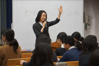 JK授業2(マネラボ)