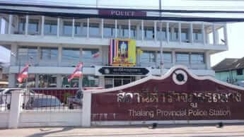 タイの警察署