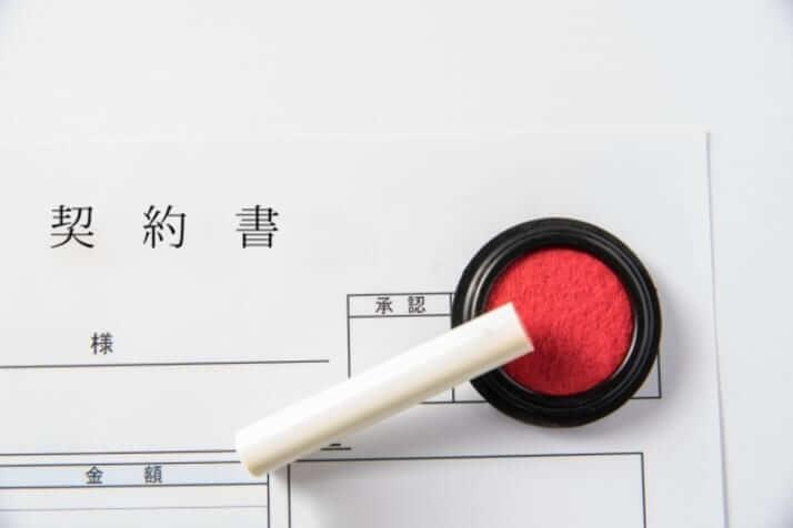 日本文化「印鑑」は本当に必要なのか