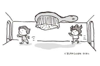 ヨシタケシンスケ『欲が出ました』