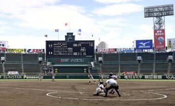 高校野球交流試合