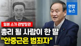 ソウル聯合ニュース
