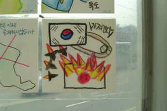 韓国の子供の絵2