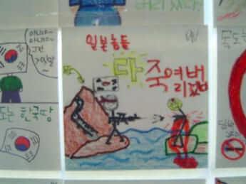 韓国の子供の絵3