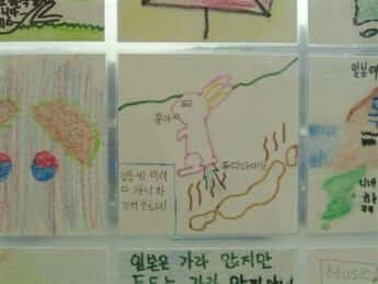 韓国の子供の絵4