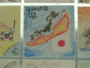 韓国の子供の絵5