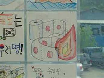 韓国の子供の絵6