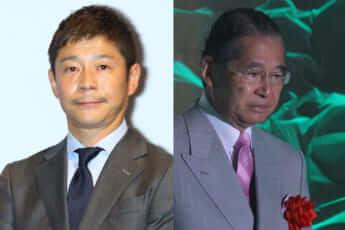 前澤友作、古賀会長