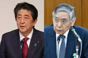 安倍総理、黒田東彦日銀総裁