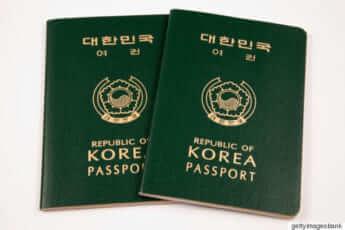 7=パスポート用紙は日本製