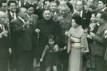 田中角栄首相とはな夫人