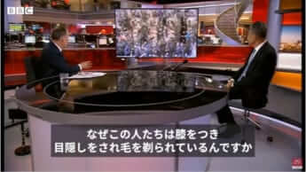 日本企業も関与「中国ウイグル族弾圧」で行われる苛烈な「強制労働」