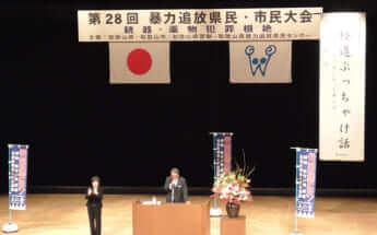 和歌山での竹垣氏の講演の模様