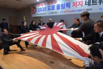 「戦犯放射能2020東京五輪阻止ネットワーク」の発足式