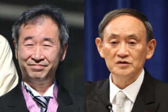 日本学術会議の梶田隆章会長と菅義偉総理
