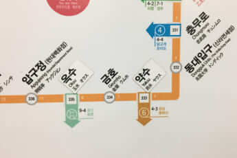 漢字を知らない韓国_4