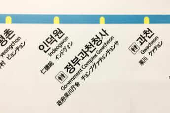 漢字を知らない韓国_5