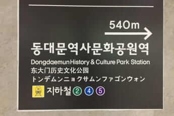 漢字を知らない韓国_6